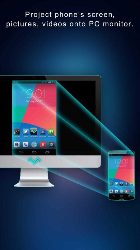 PC Remote APK Download - Free Tools APP for Android
